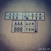 لوحه  مميزه  ه ى ط 888