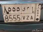لوحة سيارة خصوصي للبيع مميزه جدا