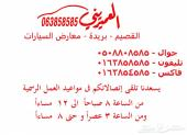 معرض العميريني (( برادو  2015  سعودي  )) اقل سعر