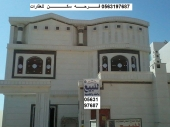 للبيع فيلا درج صاله وشقتين 420م غرب الرياض مخطط الموسي