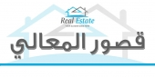 للبيع بغرب الرياض بالنقد و التقسيط بحي الحزم درج صاله و2شقه