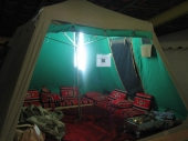 خيمة البيرق للبيع نضيفة 4 في 4 للاهمية ارجو الدخول وشكرا ---