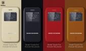 كفرات ايفون 6 و 6 بلس نوعية فاخرة و أسعار مميزة