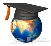 قبولات جامعية ولغة انجليزية لدولة امريكا استراليا بريطانيا نيوزلاندا ماليزيا