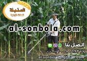 حصادة الذرة والبلوبانك والقصب رباعية الشوط
