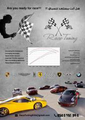 Race Tuning AMG