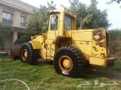 شيول 950B  موديل 1984