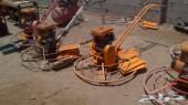 معدات خرسانة مراوح (هليكبتر) لتنعيم الارضيات وعمل الميول للصبه