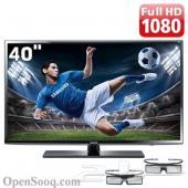 ) (عاجل) شاشة تلفزيون سامسونج LED 40 3D. جدة  SAMSUNG TV