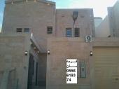 للبيع فيلا دور2شققه 380م غرب الرياض نقبل الصندوق العقاري