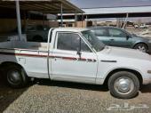 للبيع لمحبي السيارات التراثية داتسون باك اب موديل 79