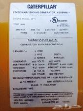 مولد كاتربللر مستخدم 400 ساعة فقط اصلى امريكى الصنع 2.5 ميجا