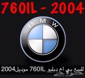 بي ام دبليو 760IL موديل 2004 للبيع