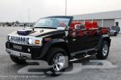 اعرض سيارتك في افضل 5  مواقع للبيع والشراء و بيع بسرعة