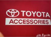 الشنطة الأصلية لأدوات تويوتا 2014 وكالة وتصلح لجميع السيارات