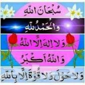 للخدمات الحكوميه وغير الحكوميه بالمنطقه الشرقيه وذلك على حسب نوع المعامله