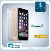 iphone 6 شركة السيف (وكيل موبايلي