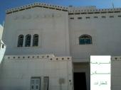للبيع فيللا مساحات مختلفه غرب الرياض نقبل الصندوق العقاري
