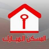 منزلك بالتقسيط فلل دور واحد تشطيب شخصي للبيع بحي نمار