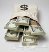 هل تحتاج إلى قرض لشراء سيارة أو كنت في حاجة الى قرض ضخم لشراء عقار نحن نقدم القروض للأفراد والشركات