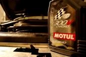 68 بأقل الأسعار .. جميع انواع زيوت موتول MOTUL الفرنسية عالية الأداء