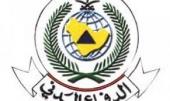 استخراج تصاريح الدفاع المدني جديد وتجديد معتمدة 0501617642