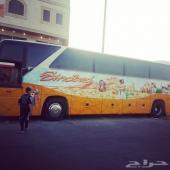 باصات مرسدس 50راكب للابجار للسفر والسياحة والرحلات