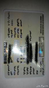 فورد 97 سعودي مفحوص ومجدد
