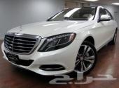 سعر أكثر من رائع مرسيدس أس 550 2014 Great Price for a Mercedes S550
