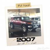 للبيع FJ 2007