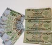 عملات عراقية نادرة لصدام حسين