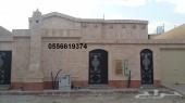 للبيع فيلا دور450م غرب الرياض نقبل الصندوق العقاري