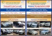 مجموعه سيارات استخدام ارامكو من موديل 2010 الي2013