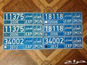 لوحات تصدير عمانية
