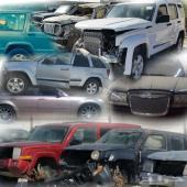 تشليح ..قطع .. غيار .Jeep. شيروكي .. جميع الموديلات