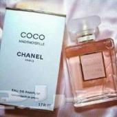 عطور ماركة لأهل جدة ( Coco CHANEL and Versace and GIVENCHY ) بسعر مغري