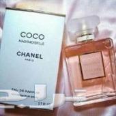 عطور ماركة لأهل جدة ( Coco CHANEL and Versace and GIVENCHY ) كمية محدودة