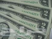 للبيع دولارات أمريكية فئة دولارين سنة 2003