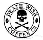 اقوى قهوة بالعالم بدون منازع Death wish coffee