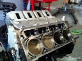 المحرك الأمريكي