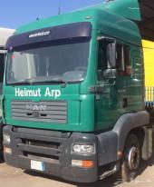 شاحنه مان حجم 460قير عادي لون ابيض  وشاحنه مان حجم 360 لون اخضر للبيع  بسعر مغري