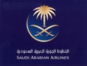 حجز مؤكد على طيران الخطوط السعودية و ناس