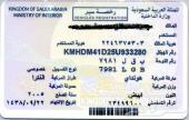 سيارة النترا 2005 فل عادي للبيع الرياض