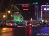 ارقادا للأجنحة الفندقية الفاخرة ترحب بكم - الرياض