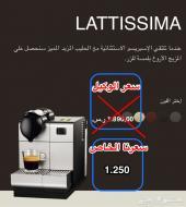 للبيع مكاين قهوه  كوفي من شركة نسبريسو لتزما بلس  Nespresso Lattissima