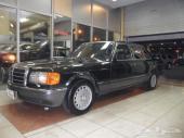 للبيع مرسيدس 560SEL مويل 1991