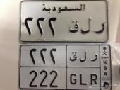 للبيع لوحات خصوصي مميزه ولوحات نقل الشرقيه