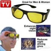 للبيع نظارات الرؤية الليليه