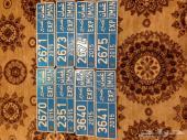للبيع لوحات تصدير عمان 2015