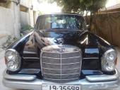 مرسيدس 220 اس .. كلاسك .. موديل 1962 .. عمرها 53 سنة .. وبحالة نظيفة جدا .. سيارة فريدة من نوعها وفخ
